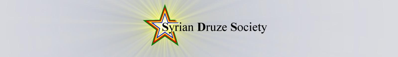 Syrian Druze Society-Banner